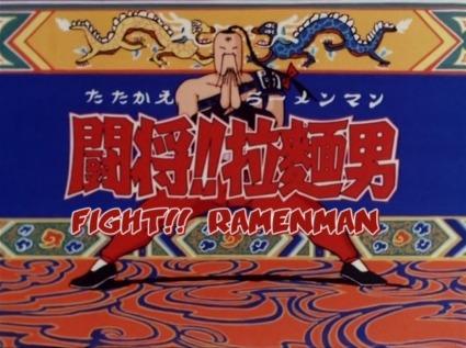 Ramenman también se volvió muy popular, hasta el punto de tener su serie propia