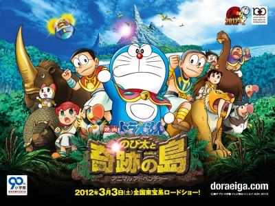 La enésima peli de Doraemon